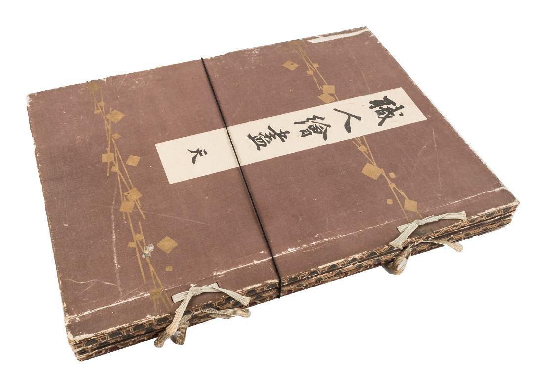 Woodblocks of Japanese craftsmen & artisans - 8