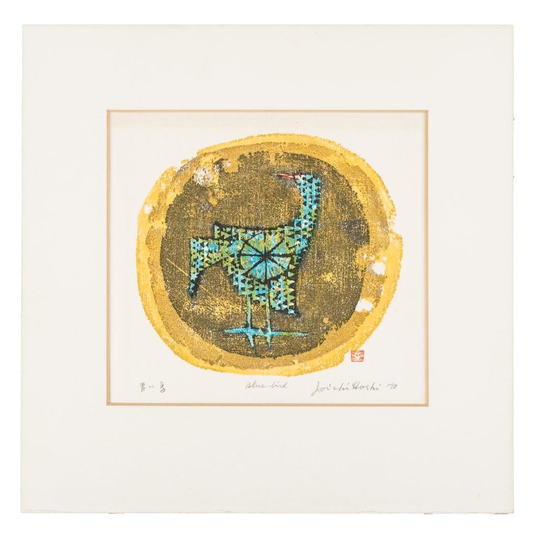 Joichi Hoshi, color woodcut