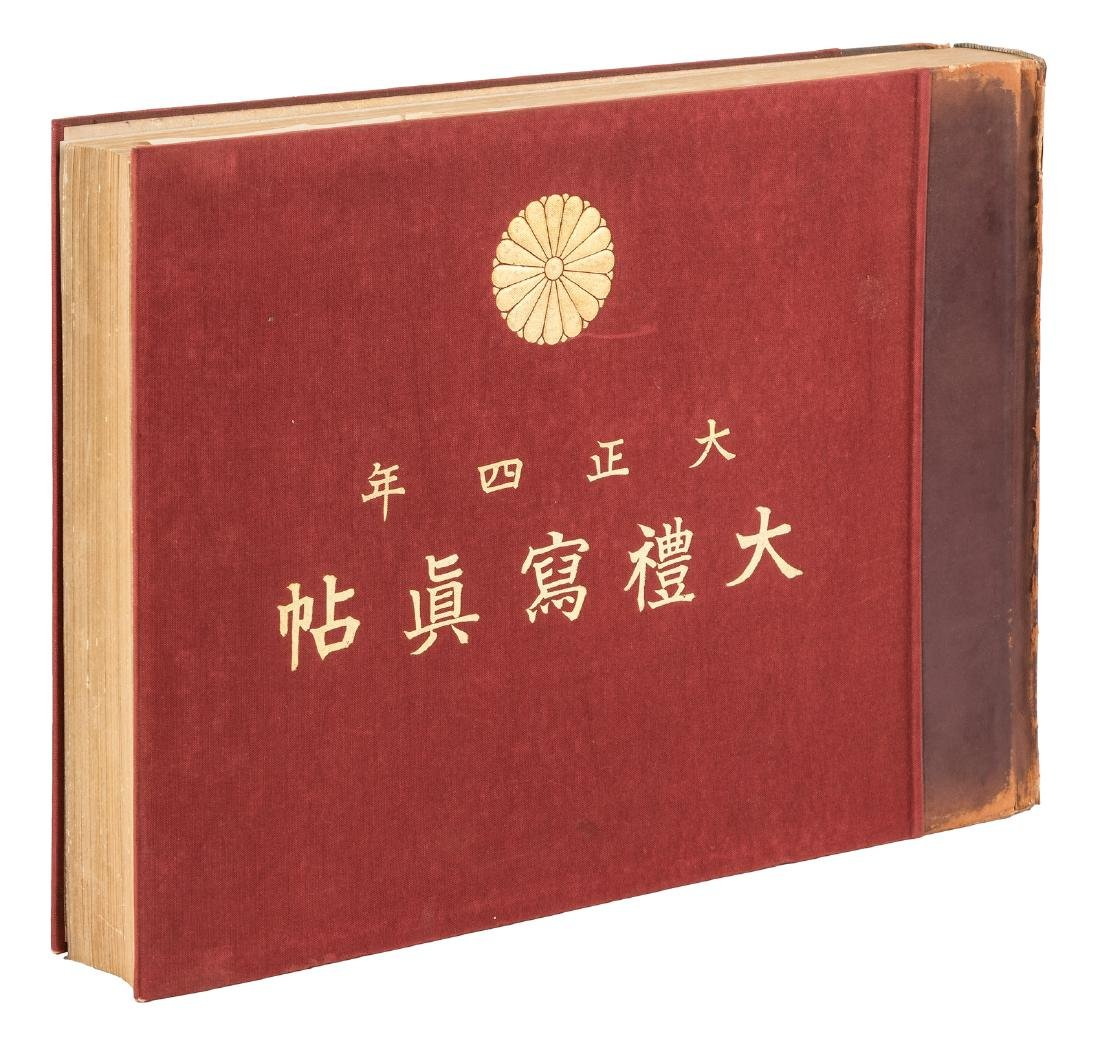 Photos of Japanese Imperial ceremony 1915