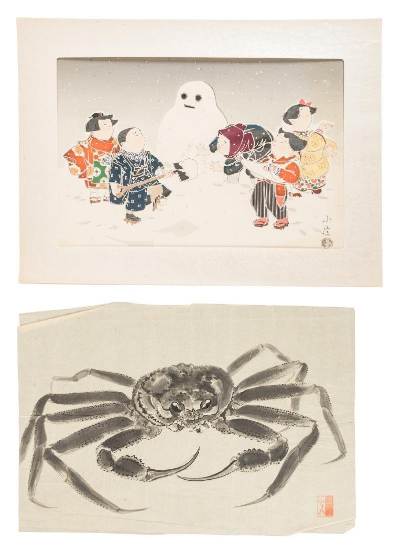 Five Japanese art prints - 2