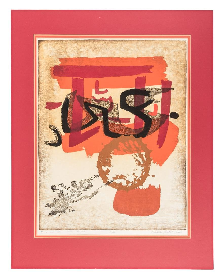 Japanese color woodblock print 1/30