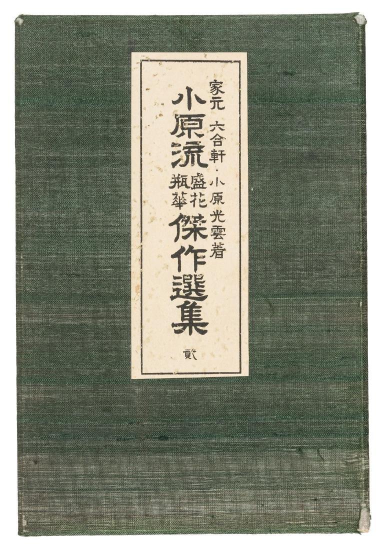 Elegant Illustrations of Japanese Flower Arrangements