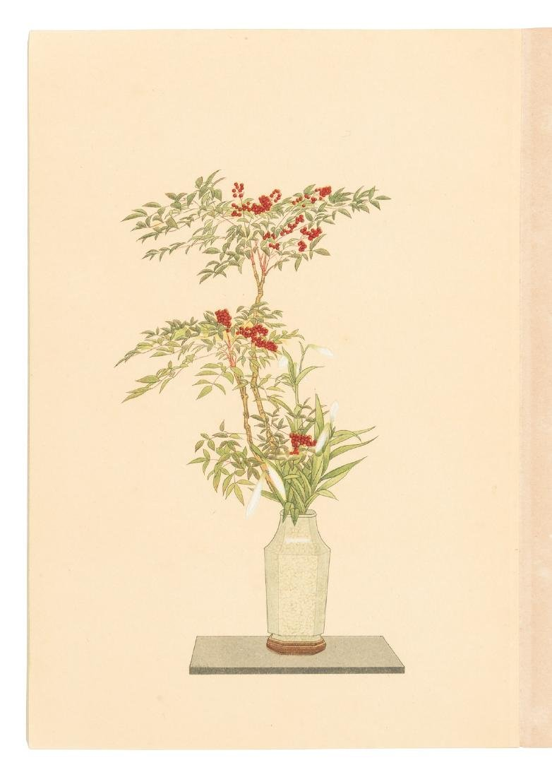 Elegant Illustrations of Japanese Flower Arrangements - 2