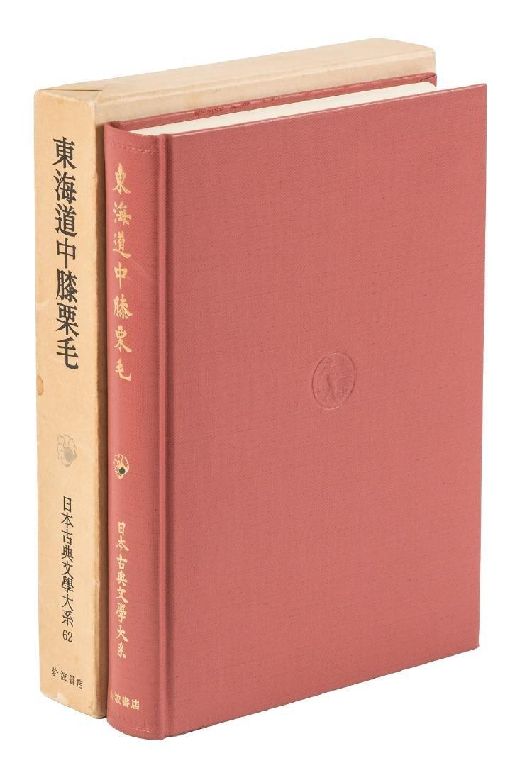 Shank's Mare, Japanese picaresque novel, 1800's - 10