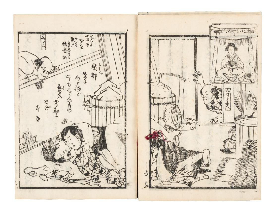 Shank's Mare, Japanese picaresque novel, 1800's