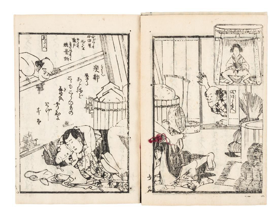 Shank's Mare, Japanese picaresque novel, 1800's