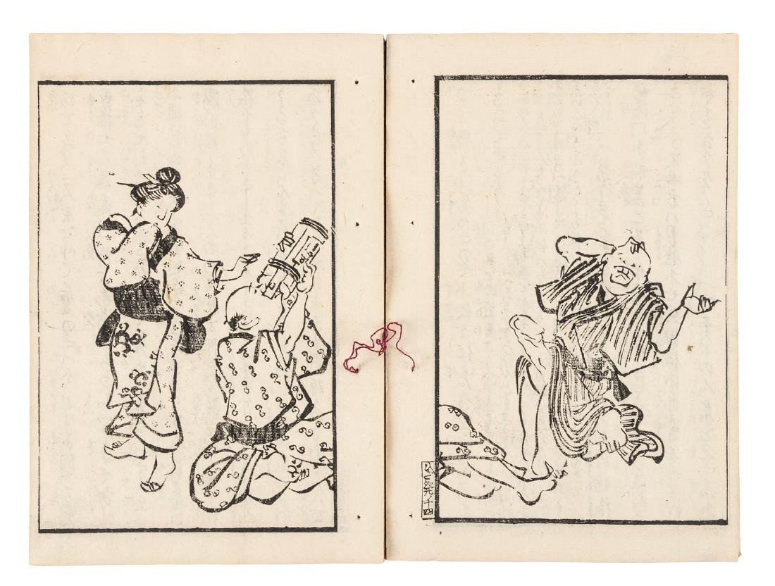 Shank's Mare, Japanese picaresque novel, 1800's - 2