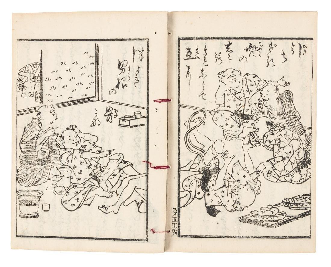 Shank's Mare, Japanese picaresque novel, 1800's - 3
