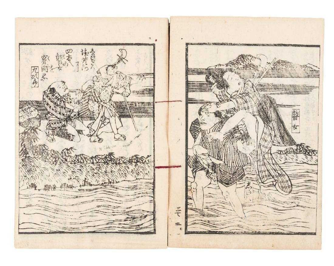 Shank's Mare, Japanese picaresque novel, 1800's - 6