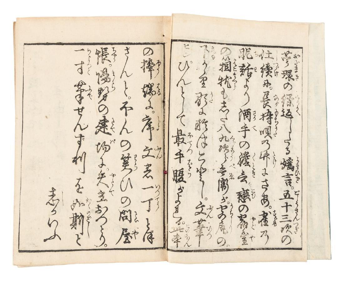 Shank's Mare, Japanese picaresque novel, 1800's - 8