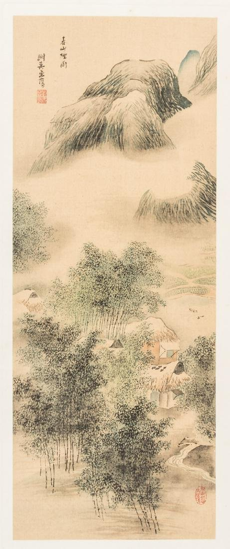 Paintings of the Shijo school - 2