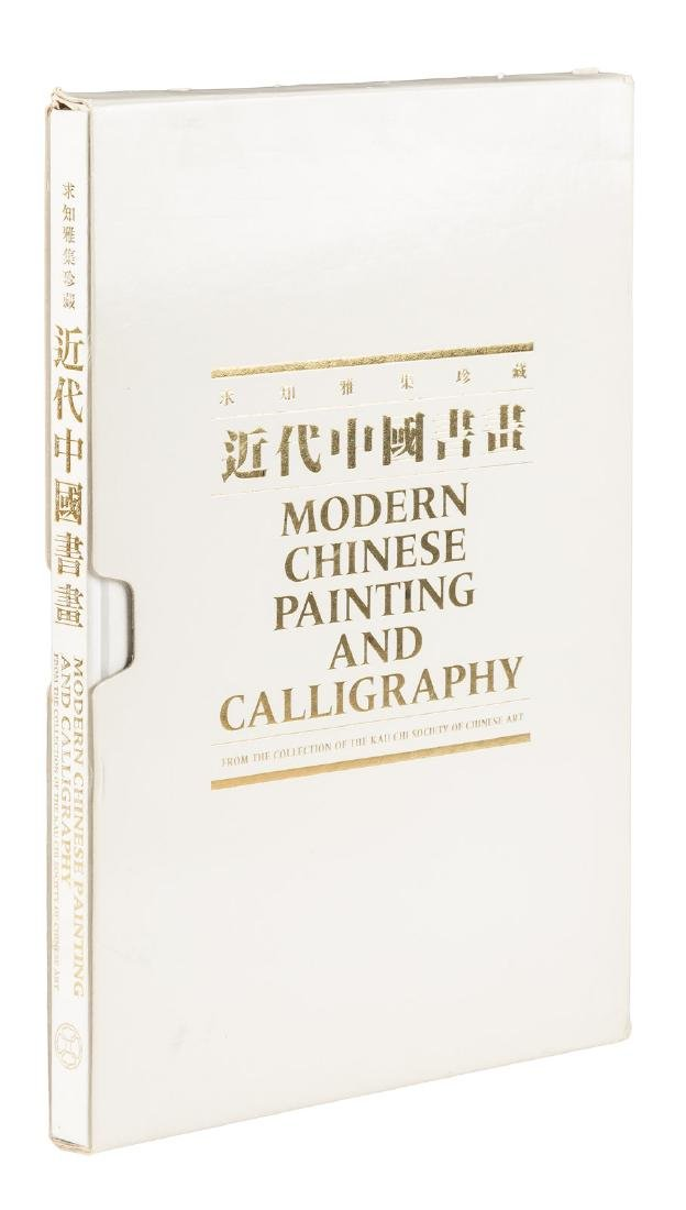 Modern Chinese Painting and Calligraphy