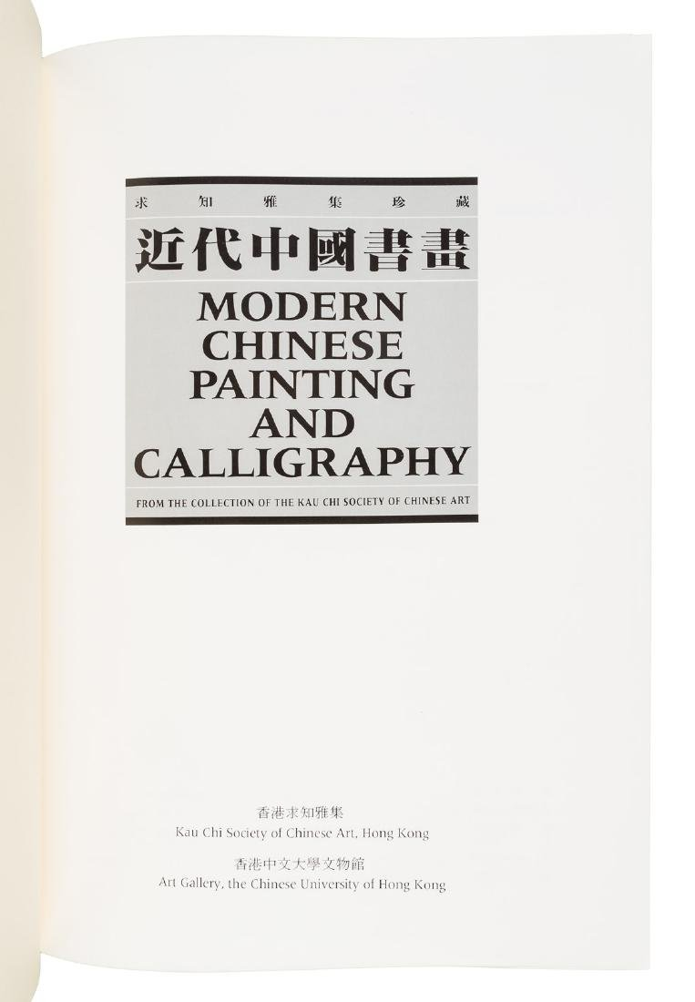 Modern Chinese Painting and Calligraphy - 2