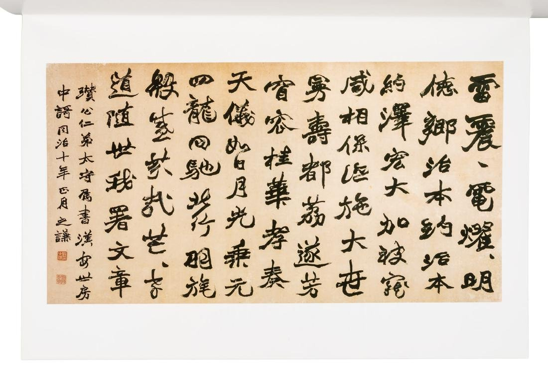 Modern Chinese Painting and Calligraphy - 3