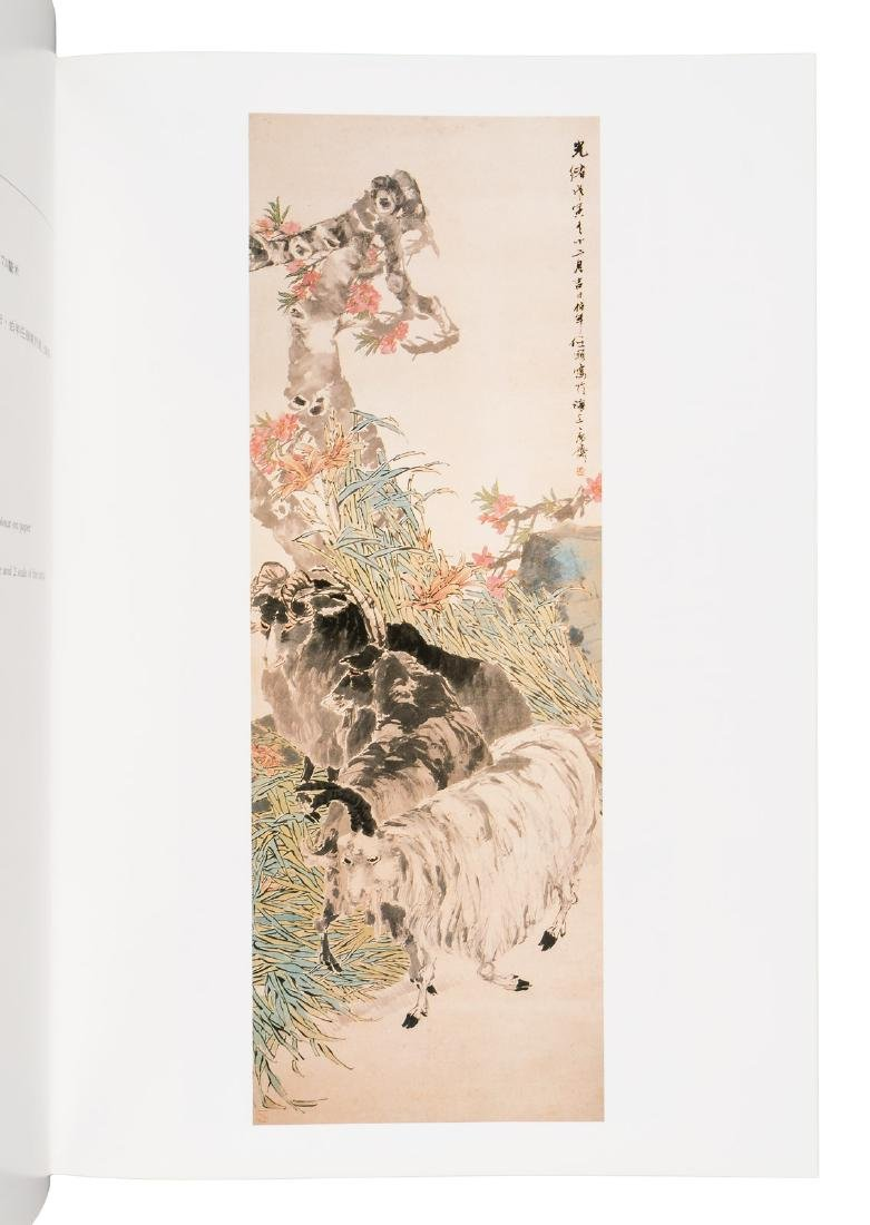 Modern Chinese Painting and Calligraphy - 4