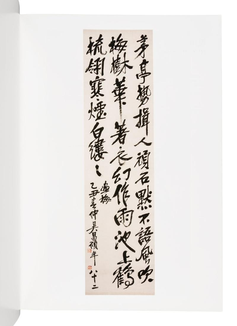 Modern Chinese Painting and Calligraphy - 5