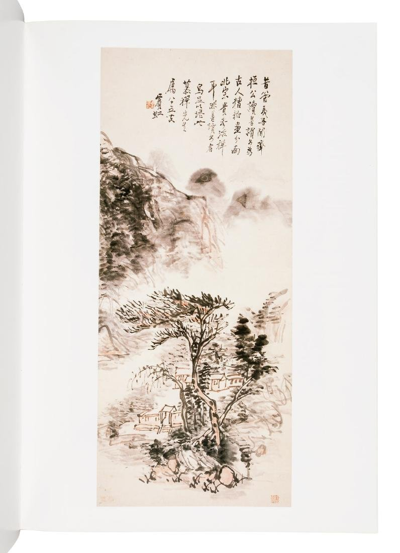 Modern Chinese Painting and Calligraphy - 7