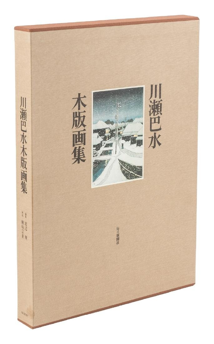 The woodblock prints of Kawase Hasui