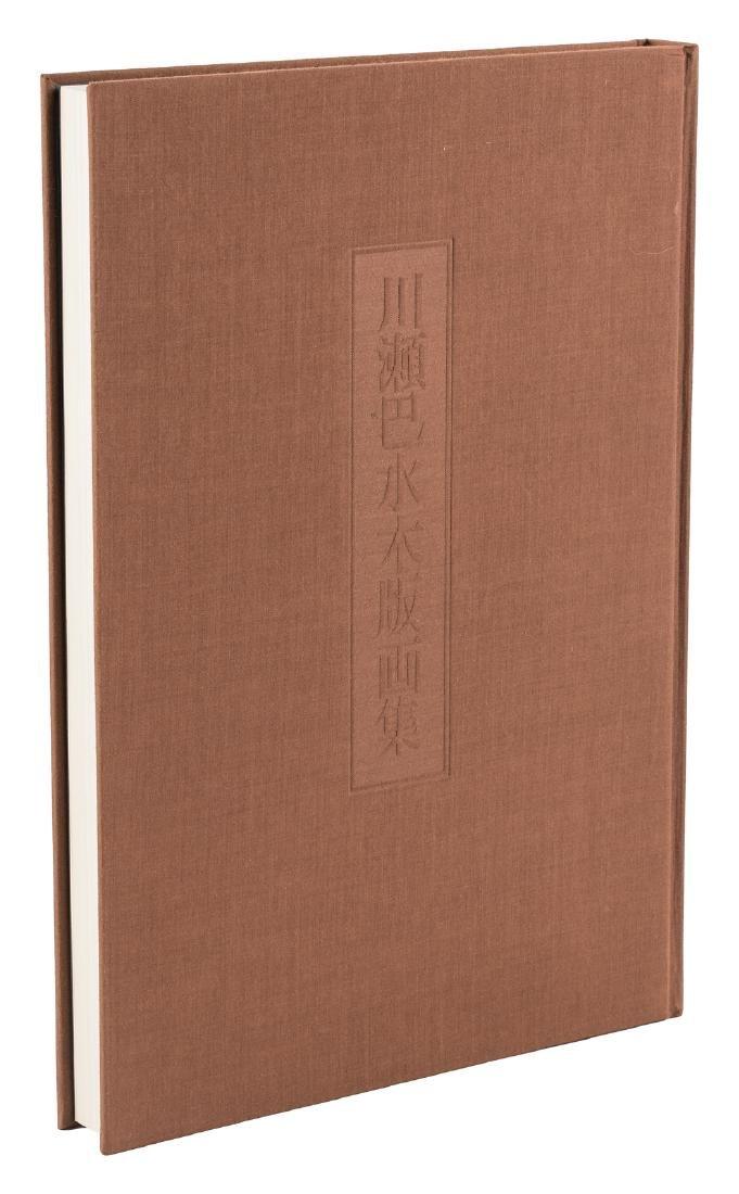 The woodblock prints of Kawase Hasui - 2