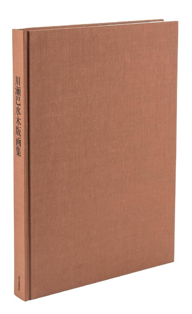 The woodblock prints of Kawase Hasui - 3