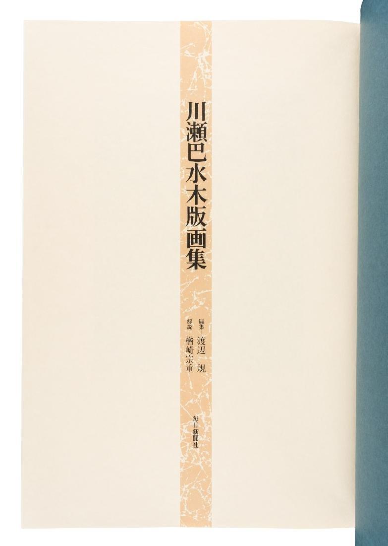 The woodblock prints of Kawase Hasui - 4
