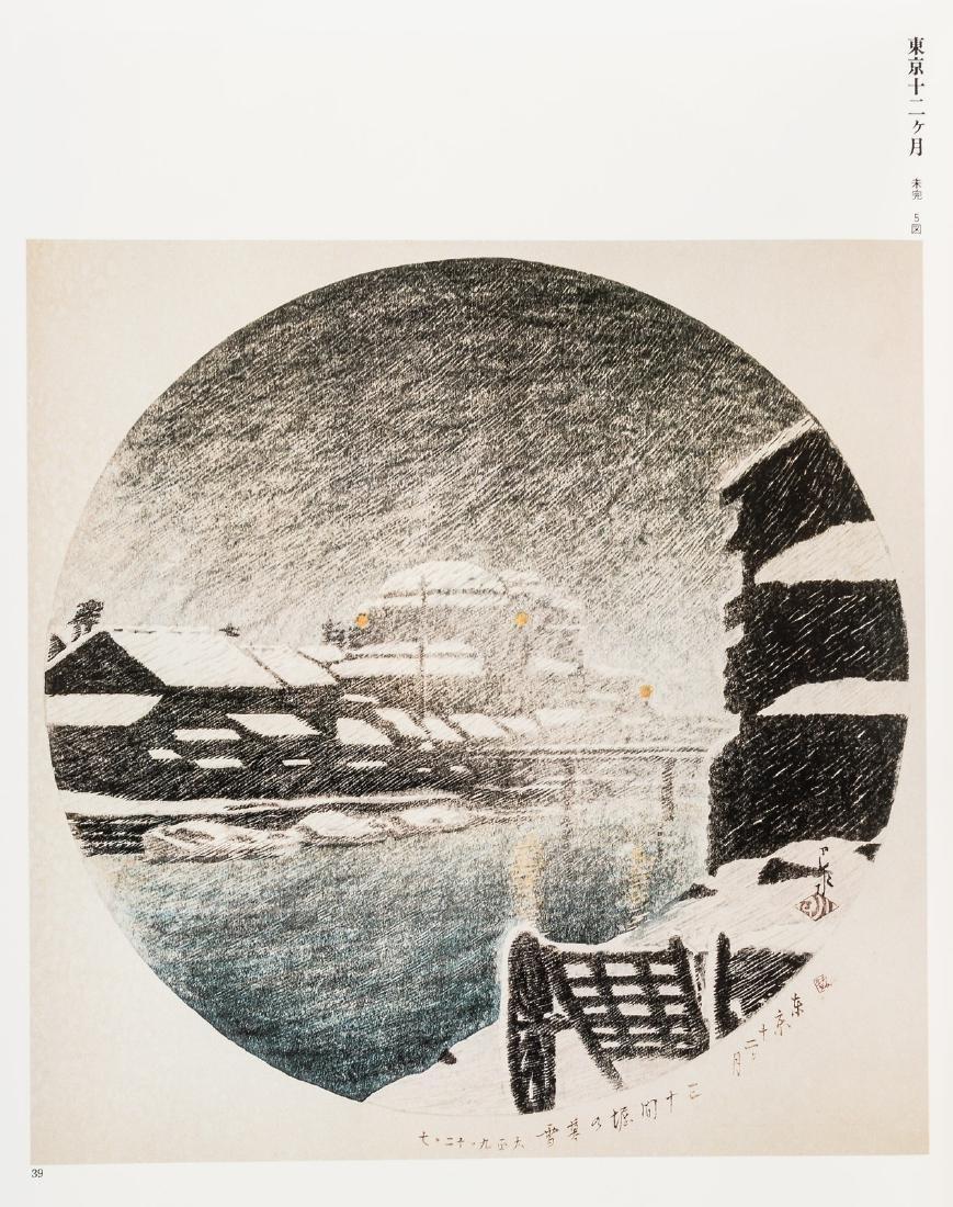 The woodblock prints of Kawase Hasui - 9
