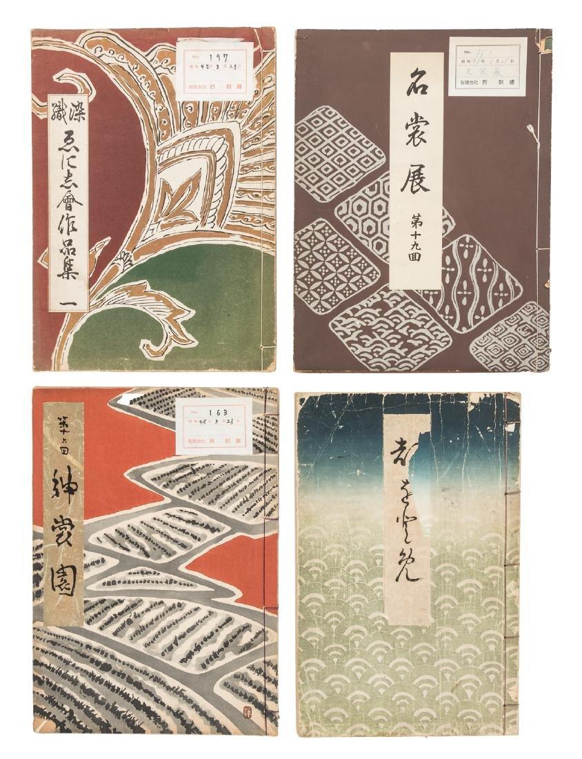 Four Elegant Kimono Catalogs