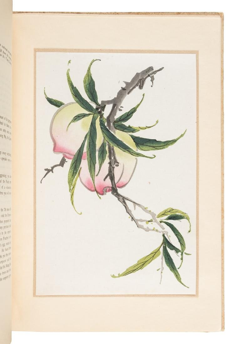 Watercolors of 18 Revered Chinese Plants and Trees - 2