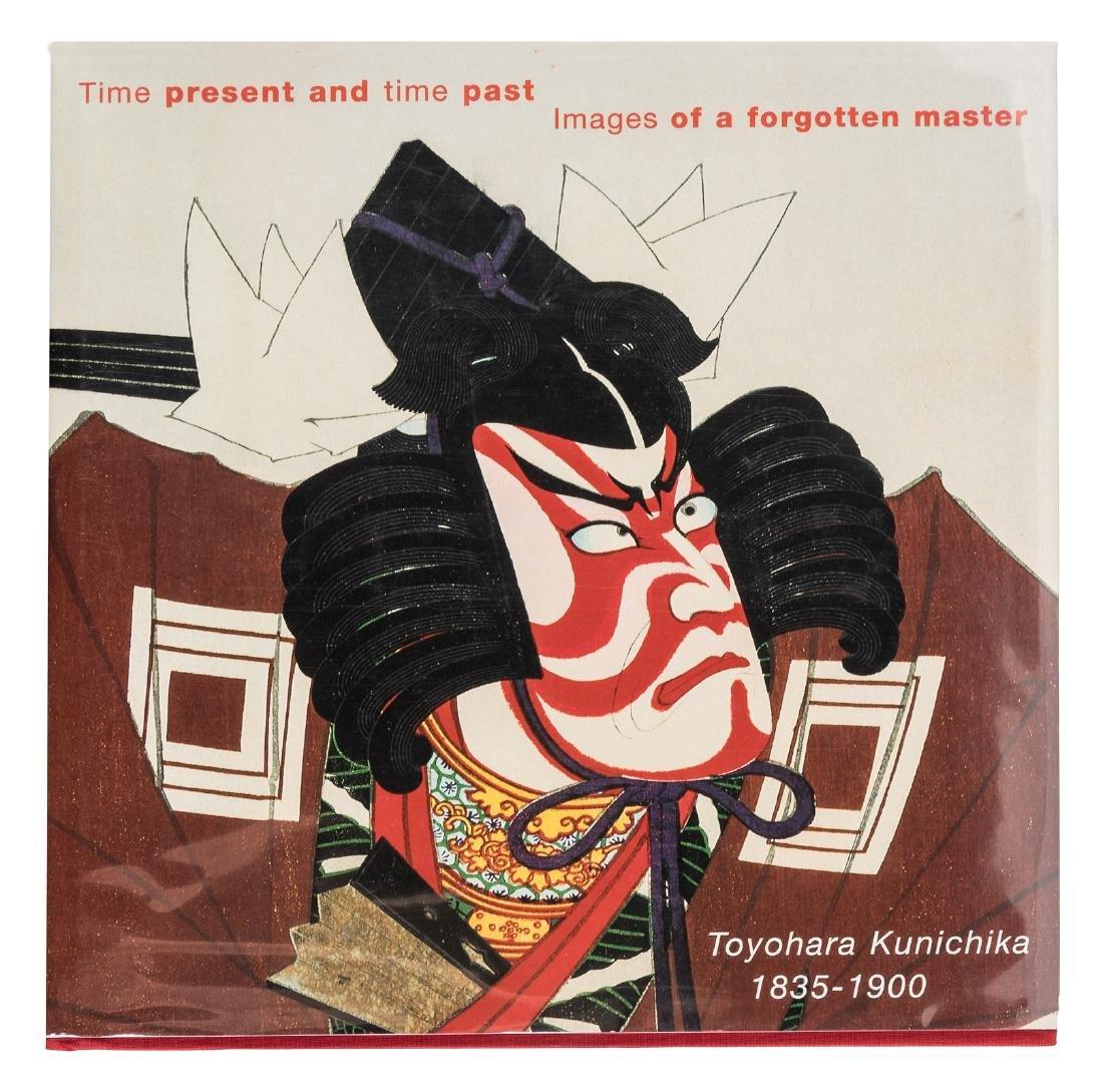 Complete Works of Kunichika
