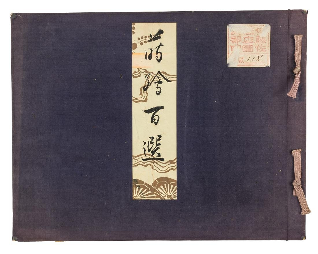 Plates of Japanese lacquerware