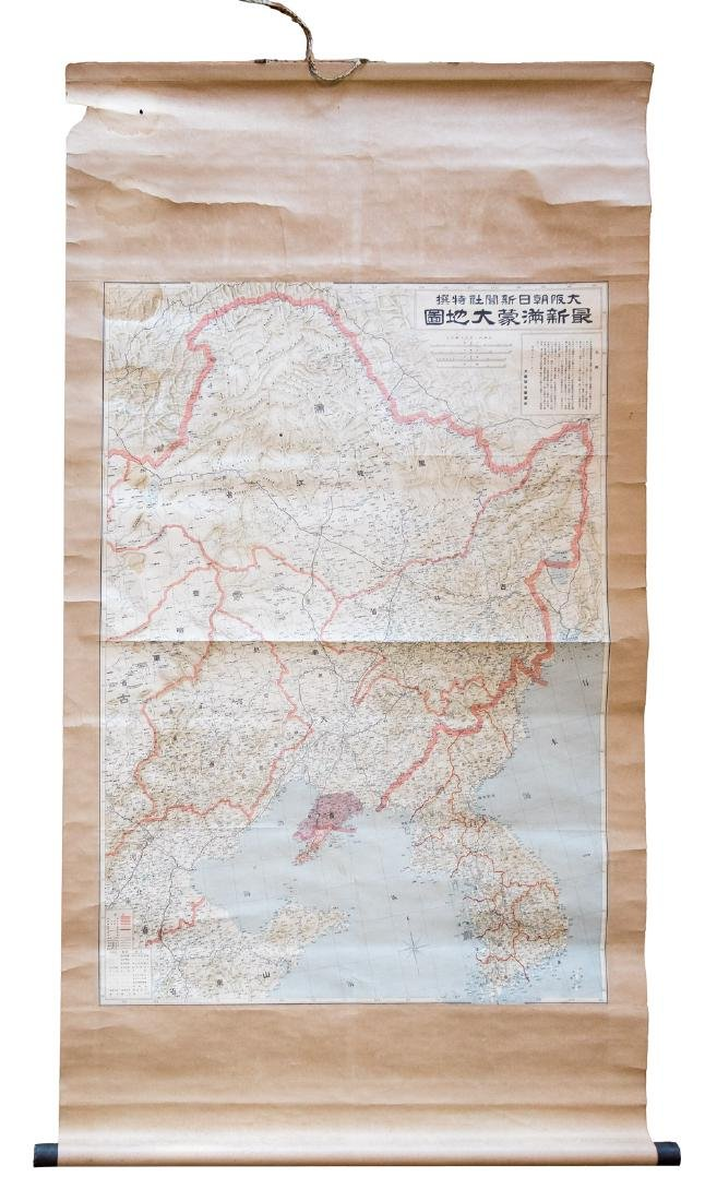 Rolling map of Northeast China circa 1920