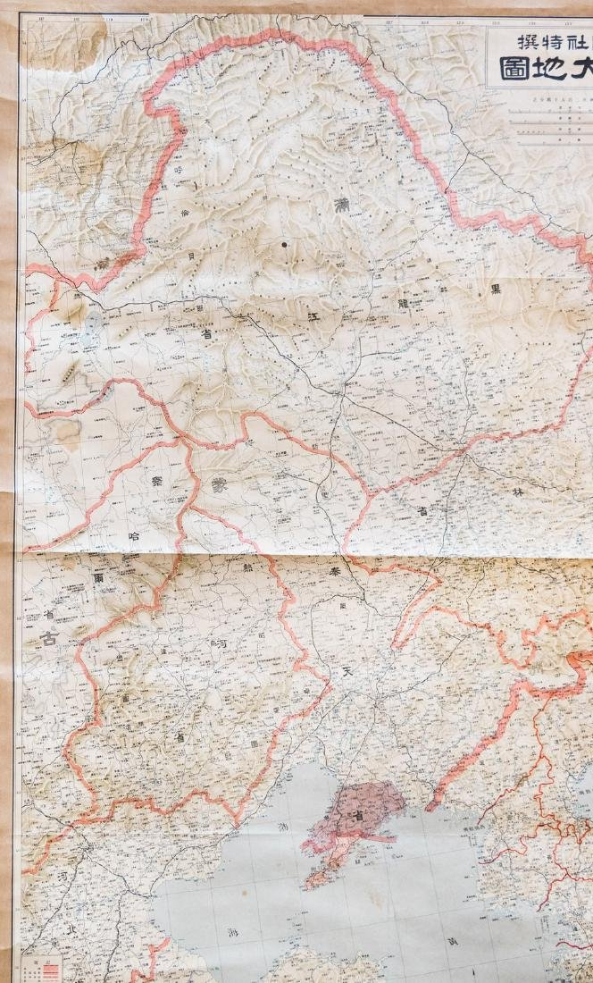 Rolling map of Northeast China circa 1920 - 2