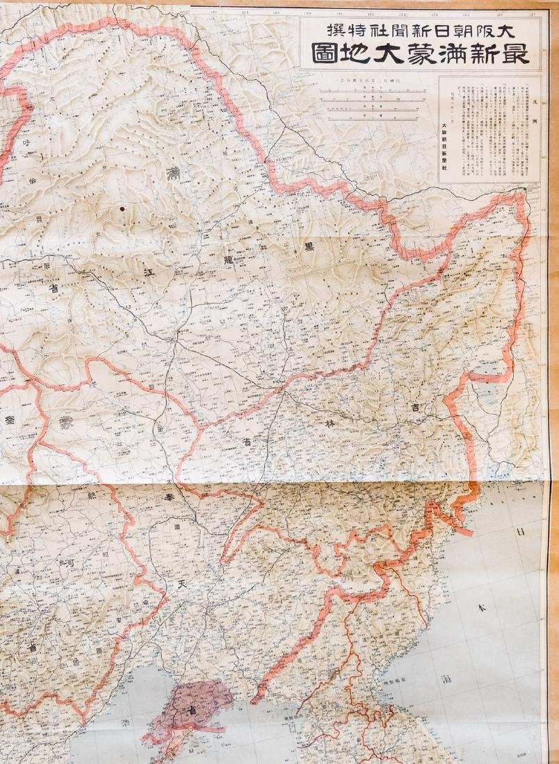 Rolling map of Northeast China circa 1920 - 5