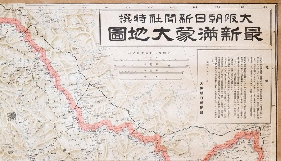 Rolling map of Northeast China circa 1920 - 6