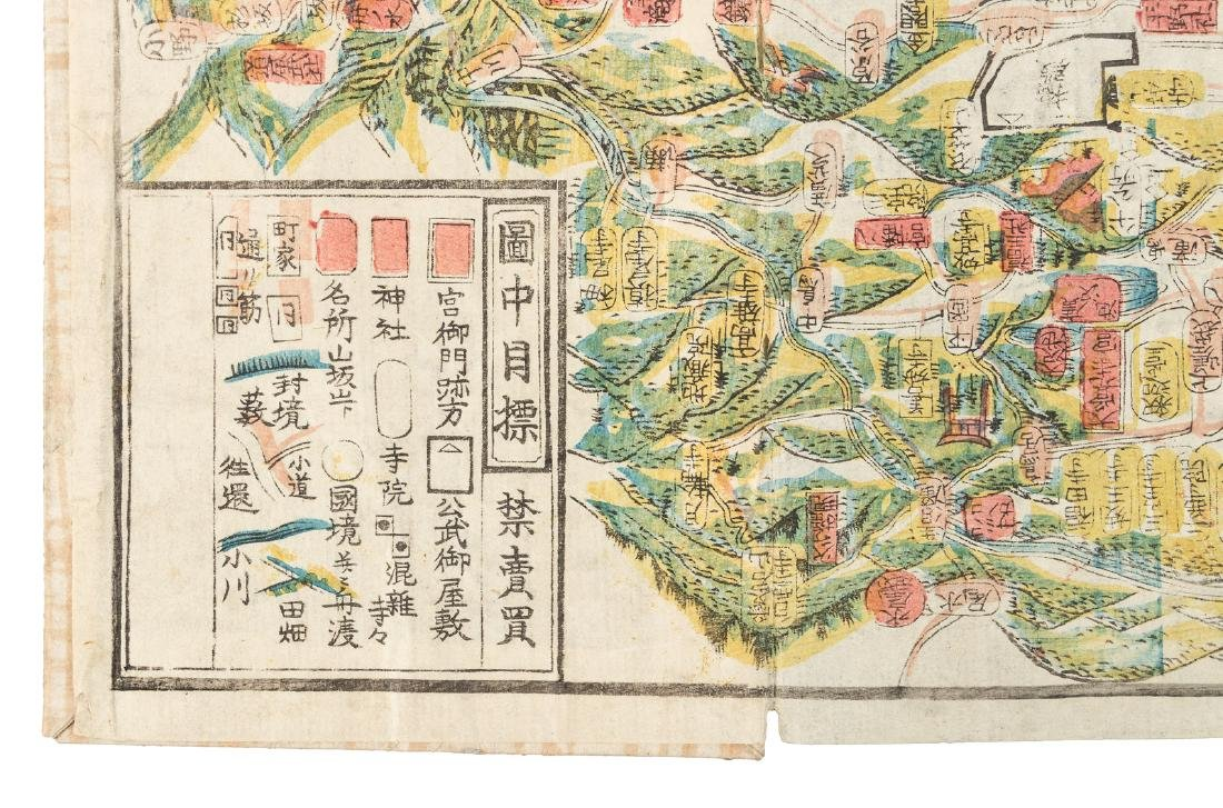 Woodblock map of Imperial City, Kyoto, Japan 1864 - 2