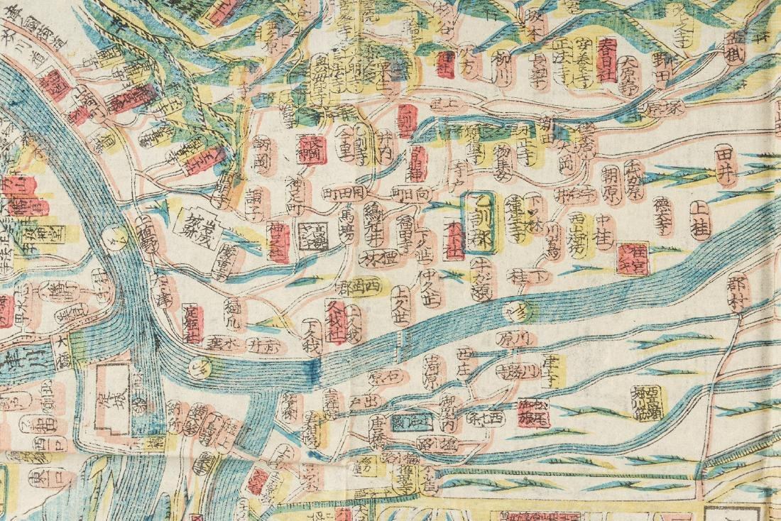 Woodblock map of Imperial City, Kyoto, Japan 1864 - 4