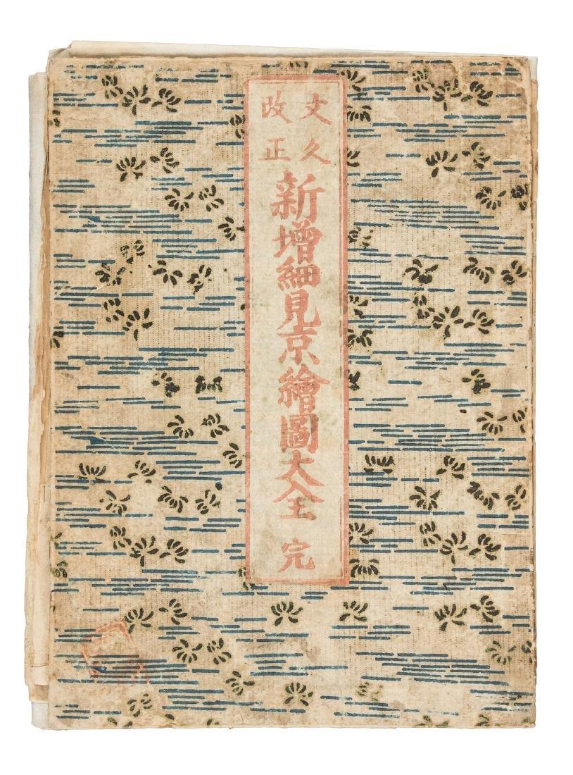 Woodblock map of Kyoto, Japan 1862 - 2