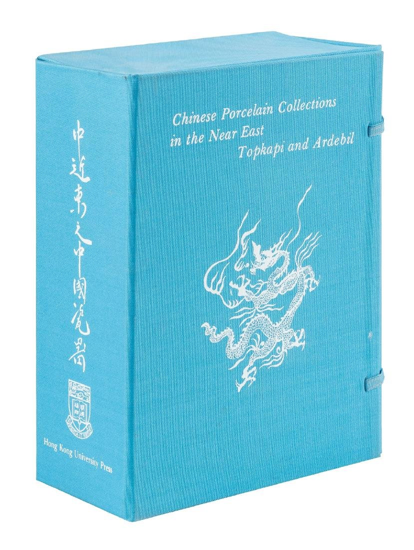 Chinese Porcelain Collections in the Near East
