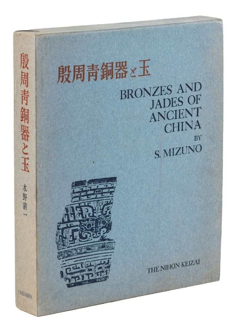 Chinese Jades and Bronzes, in a slipcase