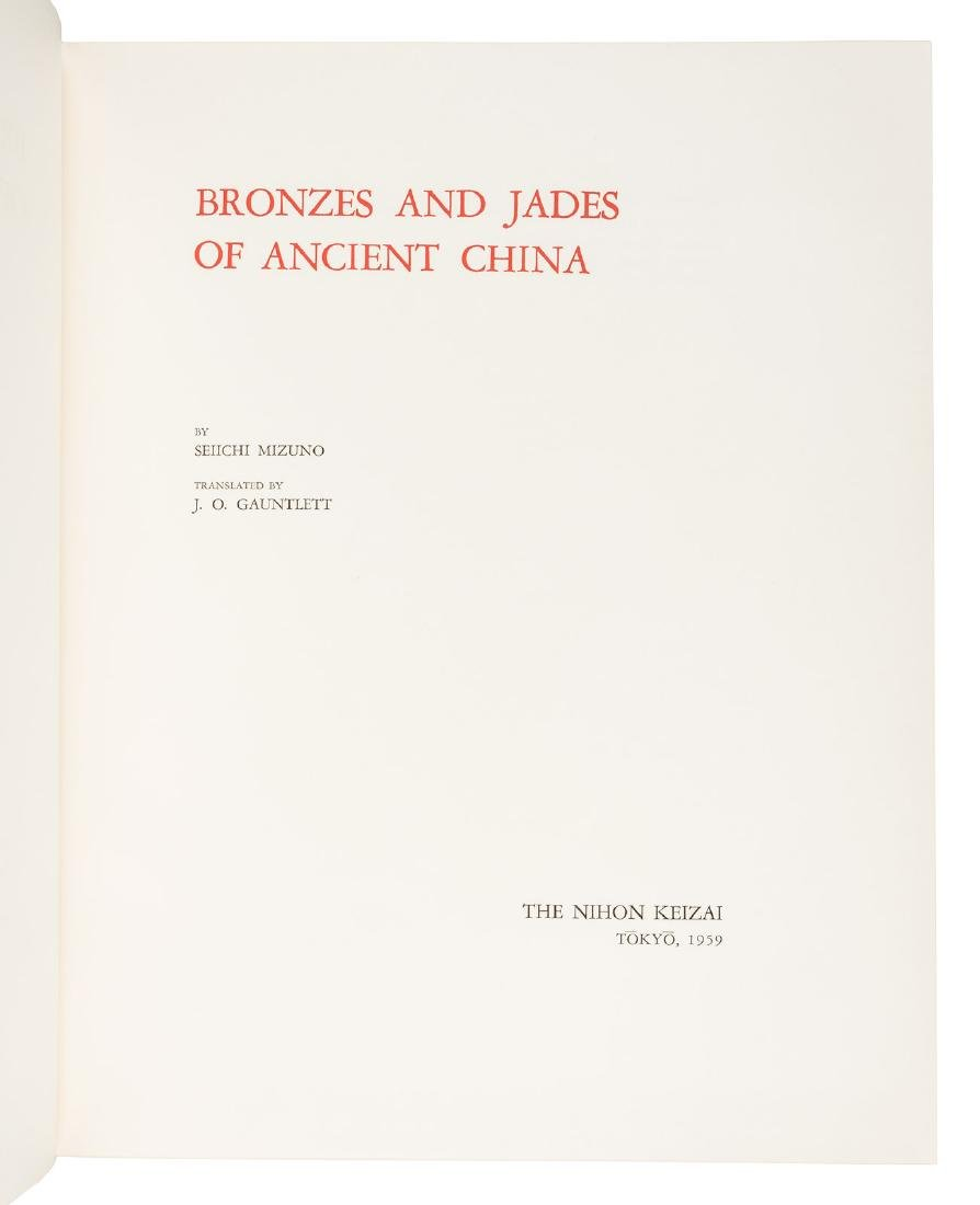 Chinese Jades and Bronzes, in a slipcase - 3