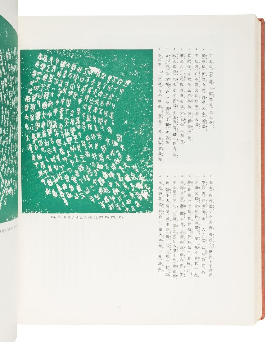 Chinese Jades and Bronzes, in a slipcase - 4