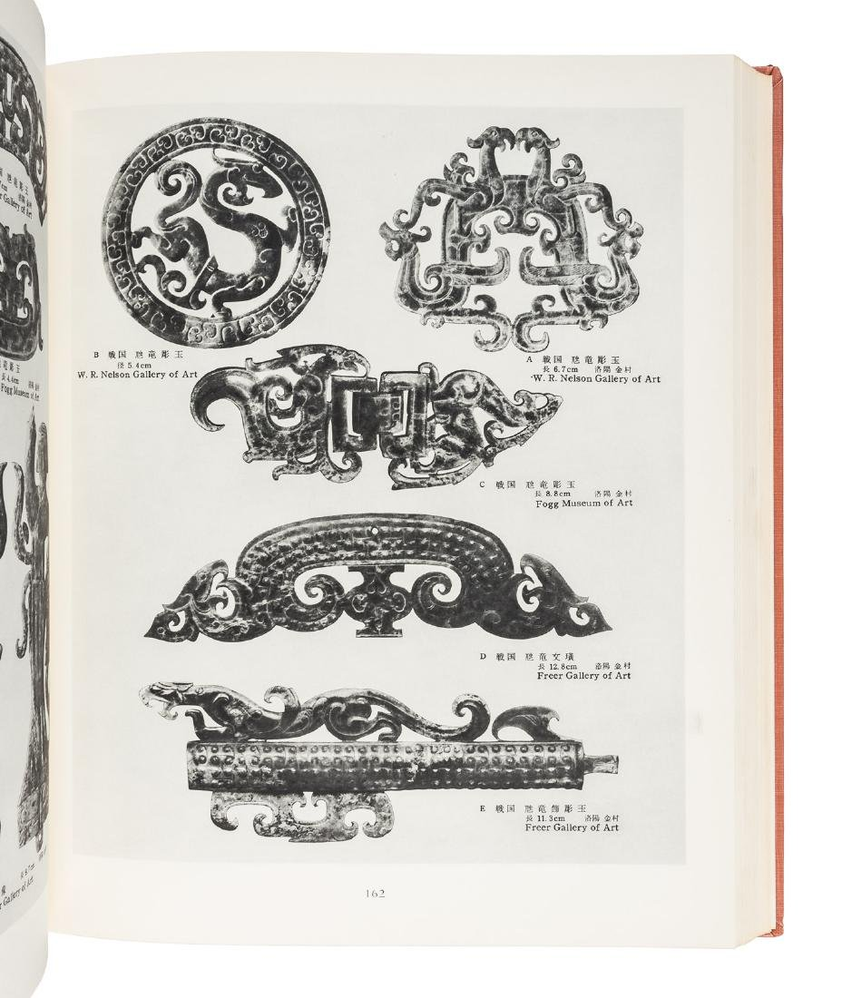 Chinese Jades and Bronzes, in a slipcase - 6