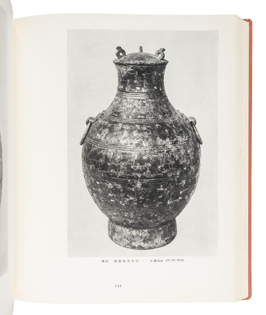 Chinese Jades and Bronzes, in a slipcase - 7