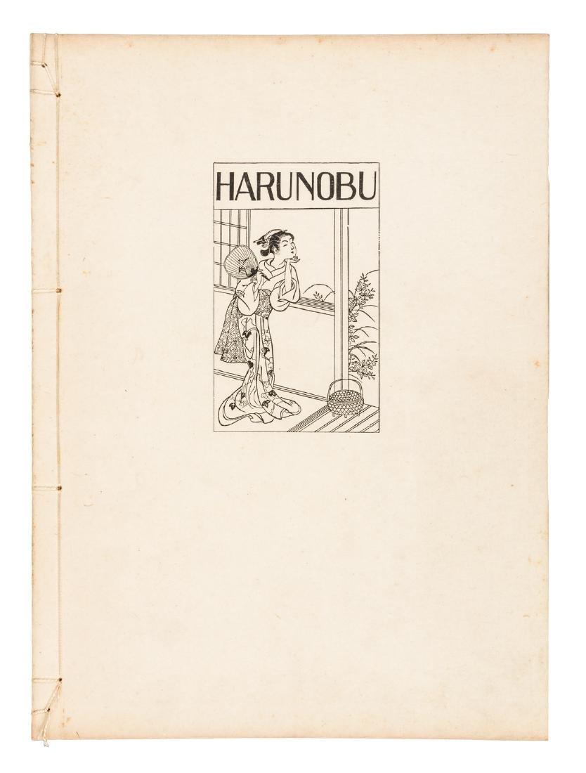 Harunobu by Noguchi - 2