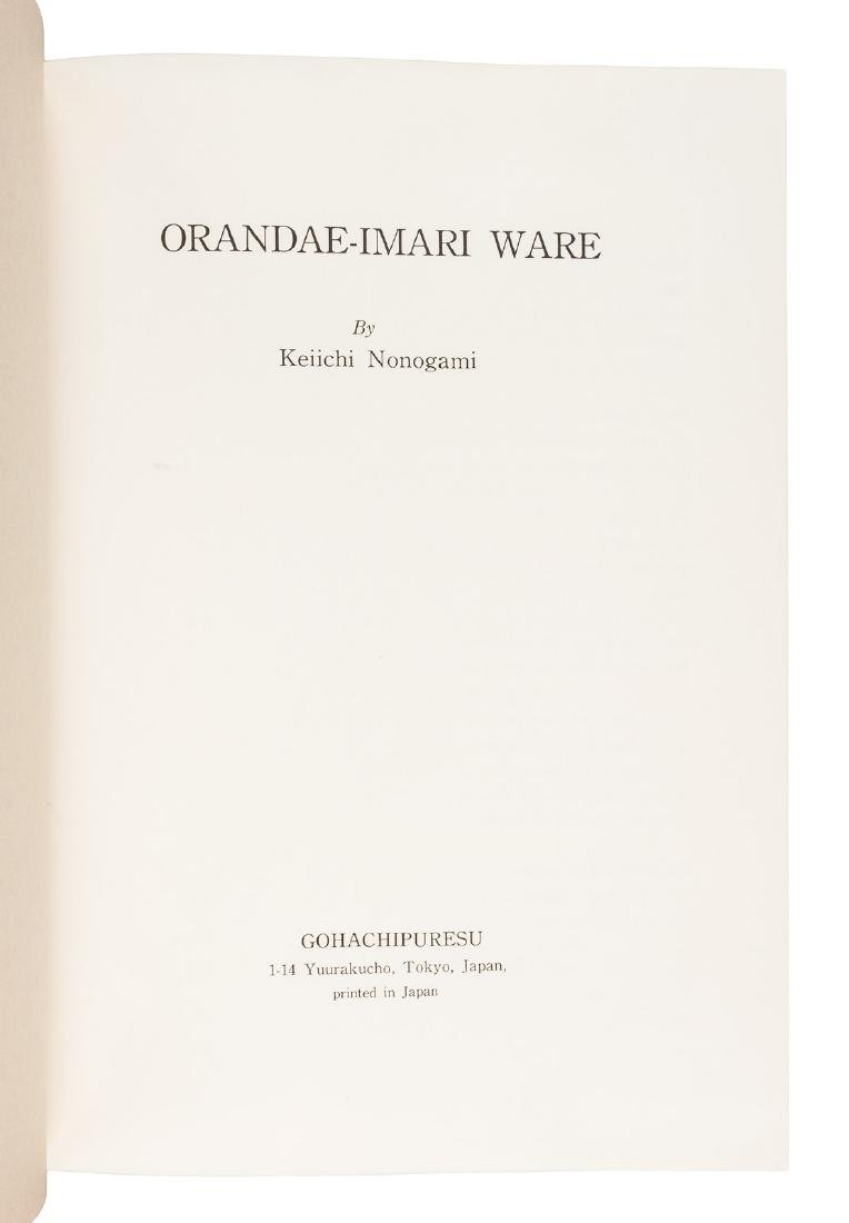 Rare Imari-Ware Tome - 3