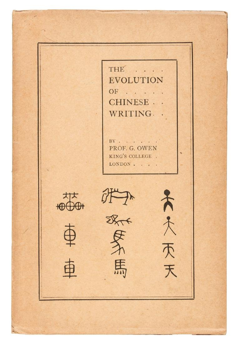 Chinese Writing Through the Ages
