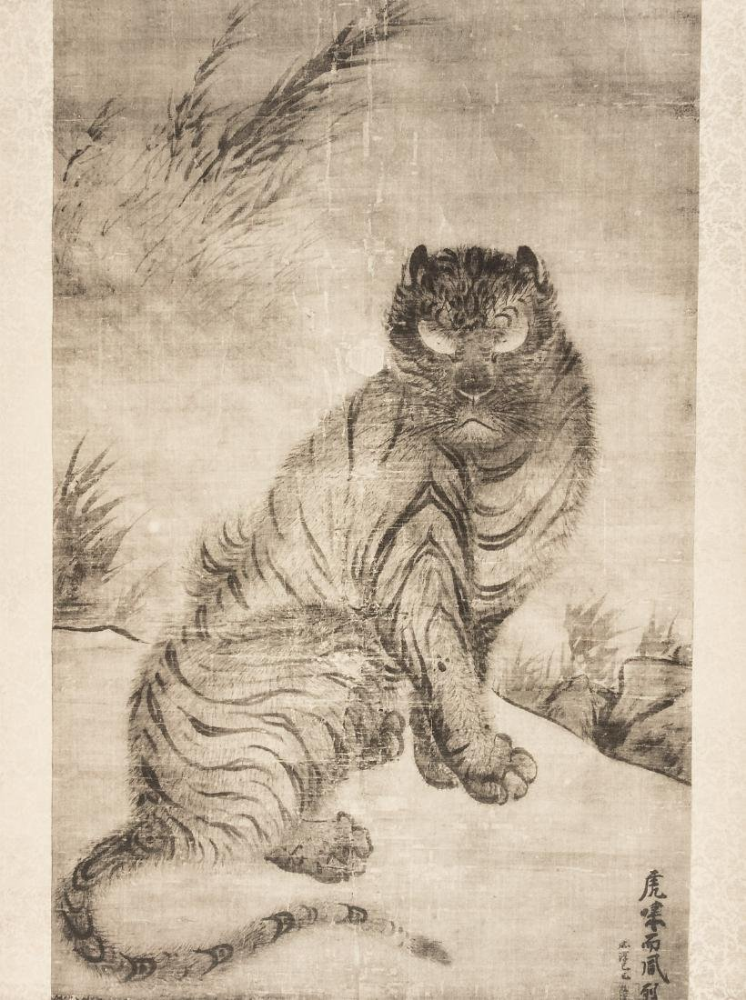 Collotypes of Asian art in Japanese collections