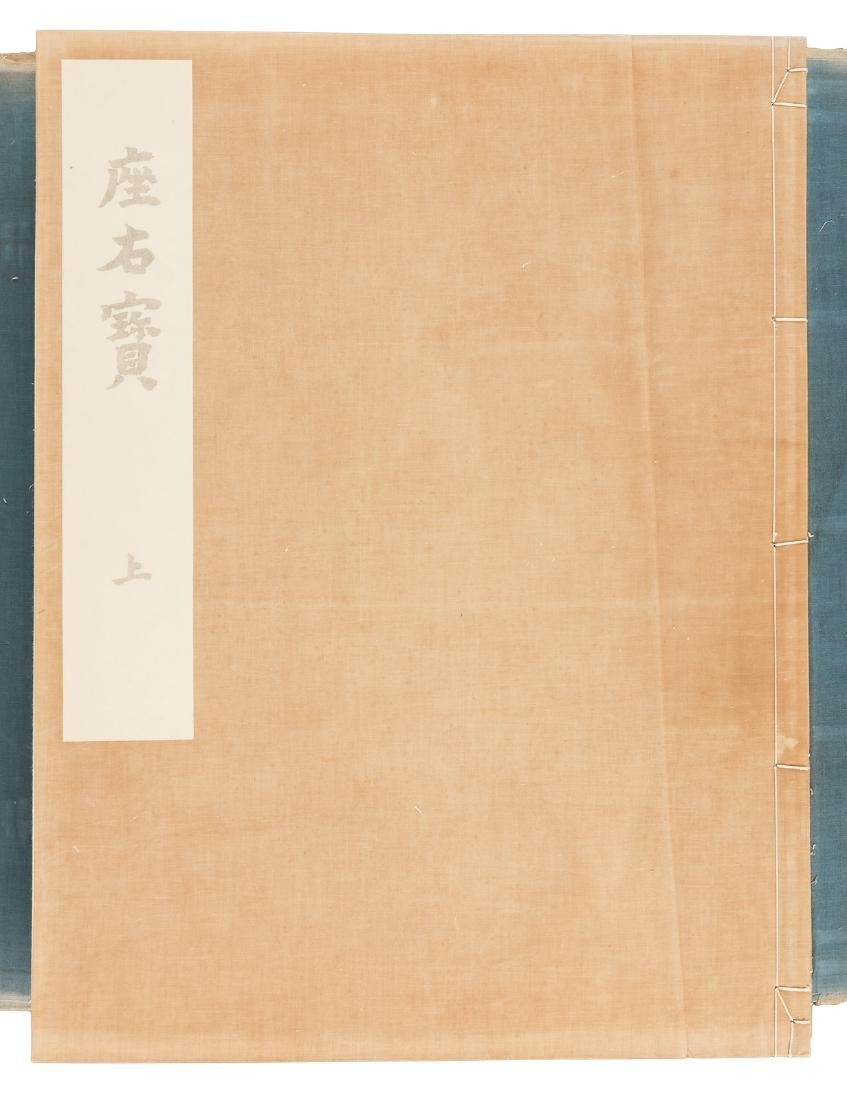 Collotypes of Asian art in Japanese collections - 4