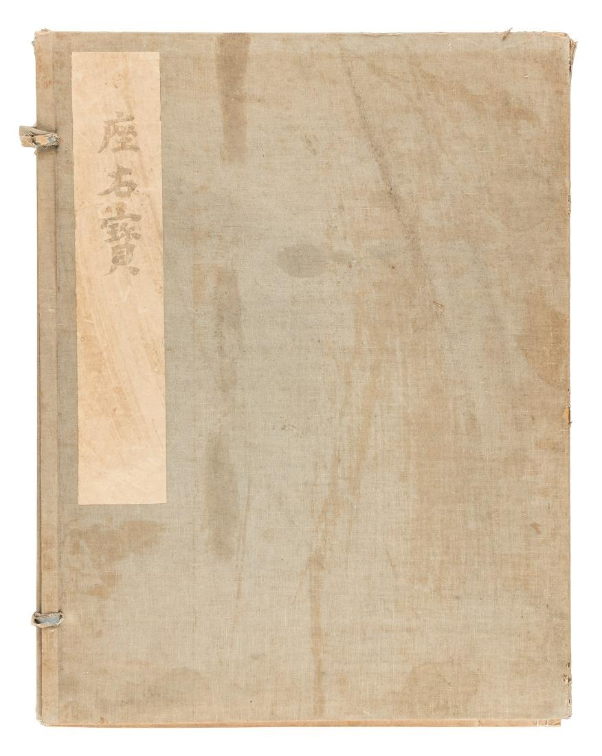 Collotypes of Asian art in Japanese collections - 5