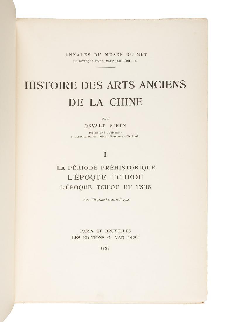 Art of China in Three Volumes - 4